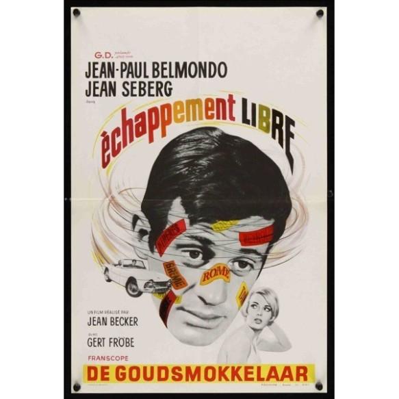 Backfire (1964)