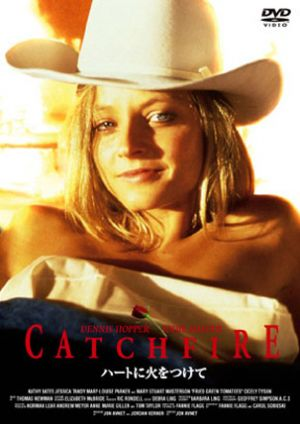 Catchfire (1990) aka Backtrack