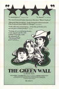 green-wall-movie-poster-1970-1010233481