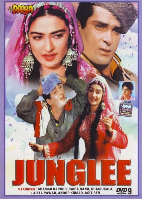 Junglee DVD copy
