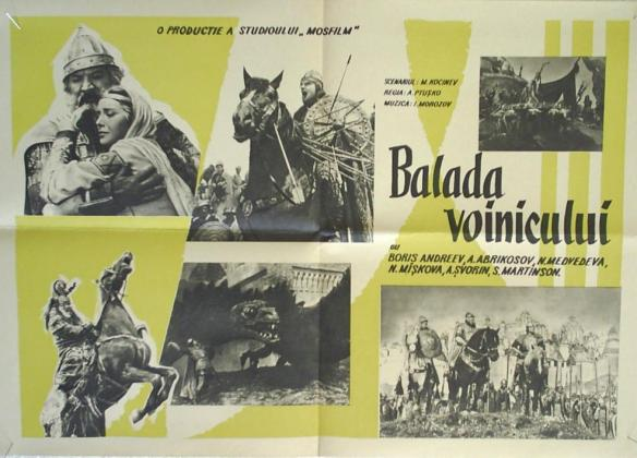 Romanian film poster of Ilya Muromets (1956, aka The Sword and the Dragon)