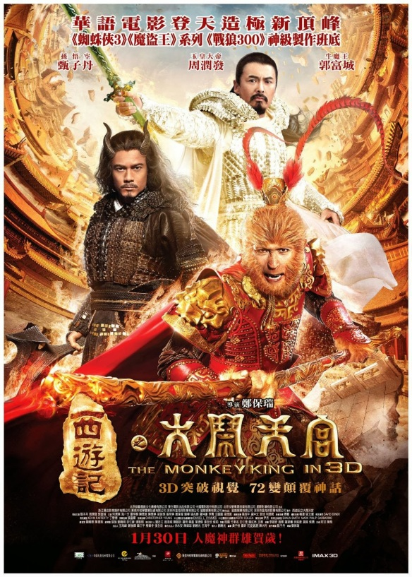 Pou-Soi Cheang's The Monkey King (2014)