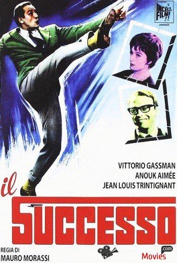 Il Successo film poster
