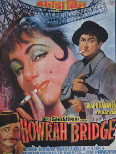 Howrah Bridge poster 1958